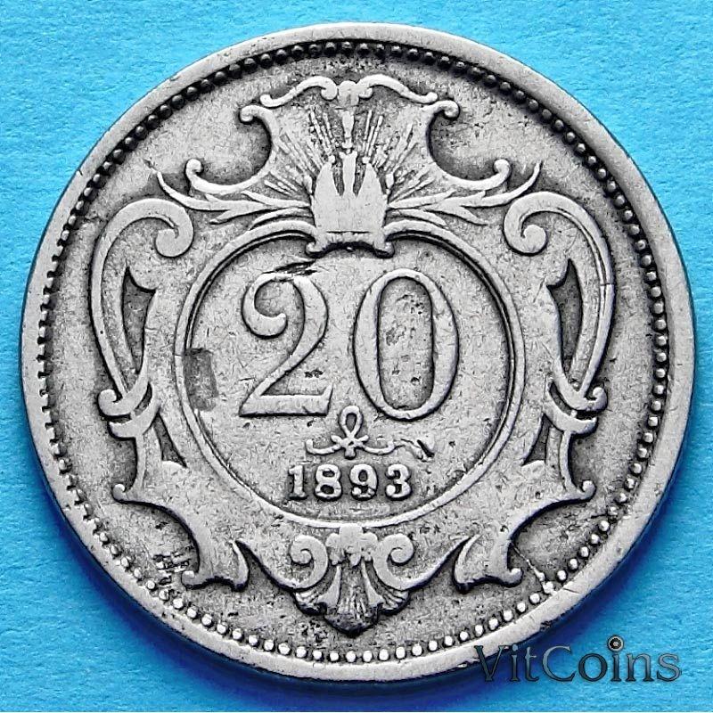 Монета Австрии 20 геллеров 1893-1911 год.