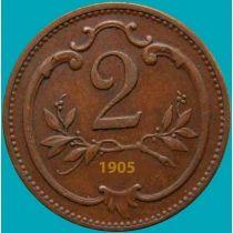 Австрия 2 геллера 1905 год.
