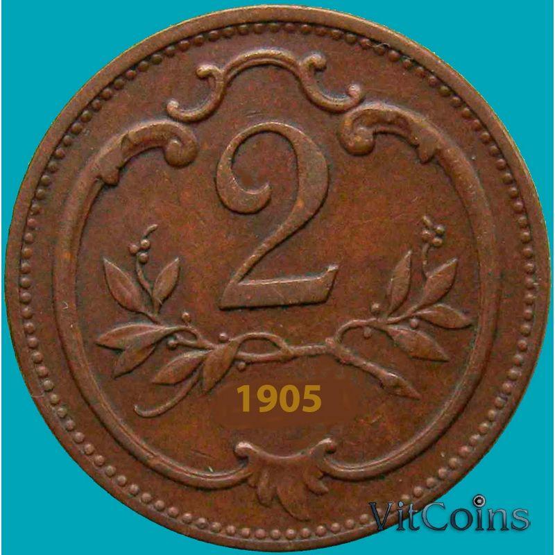 Монета Австрия 2 геллера 1905 год.