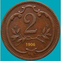 Австрия 2 геллера 1906 год.
