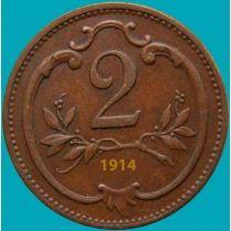 Австрия 2 геллера 1914 год.