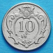 Австрия 10 геллеров 1907 год.