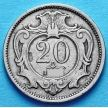 Монета Австрии 20 геллеров 1907 год.