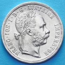 Австрия 1 флорин 1877 год. Серебро