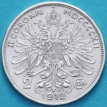Австрия 2 кроны 1912 год. Серебро №1