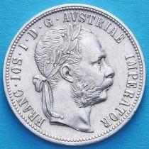 Австрия 1 флорин 1881 год. Серебро