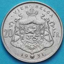 Бельгия 20 франков 1931 Фламандский вариант.