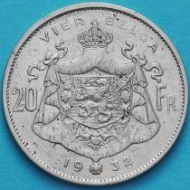 Бельгия 20 франков 1932 Фламандский вариант.