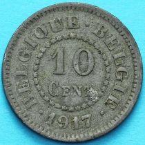 Бельгия 10 сантим 1917 год.
