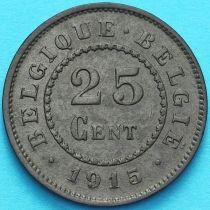 Бельгия 25 сантим 1915 год.