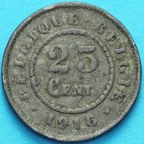 Бельгия 25 сантим 1916 год. F.