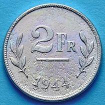 Бельгия 2 франка 1944 год.