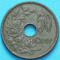 Бельгия 50 сантим 1918 год.