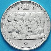 Бельгия 100 франков 1951 год. Фламандский вариант. Серебро
