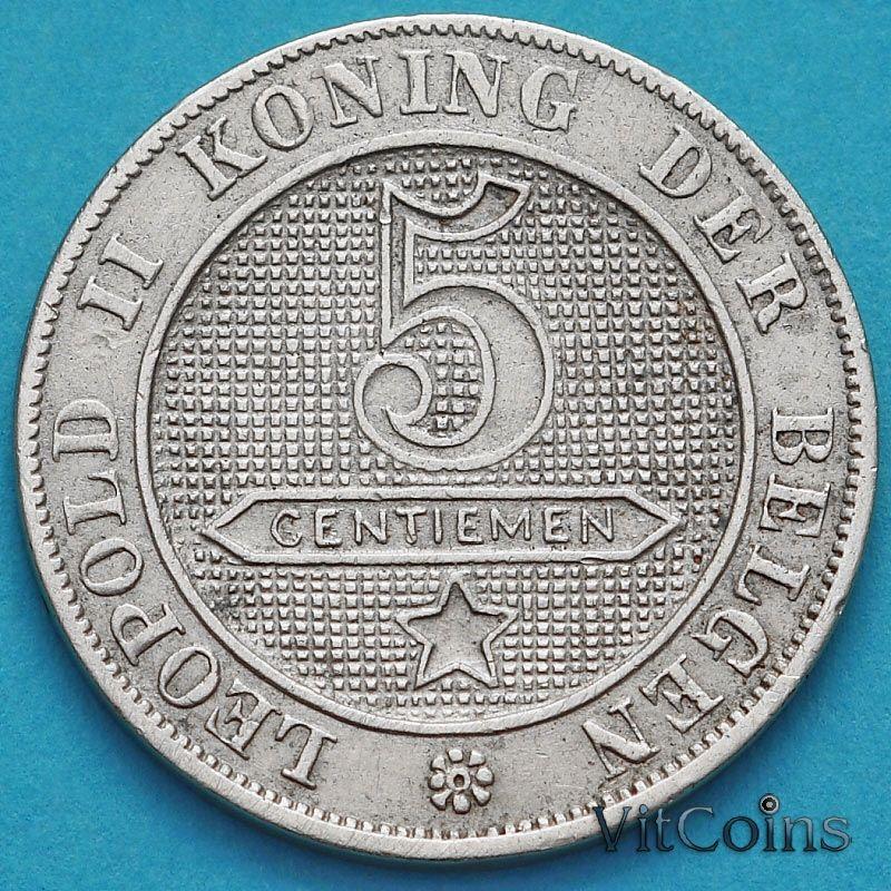 Монета Бельгии 5 сантим 1895 год. Фламандский вариант.