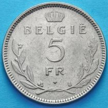 Бельгия 5 франков 1936 год. Надпись на фламандском.