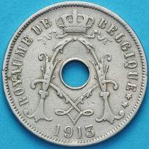 Бельгия 25 сантим 1913 год. Французский вариант