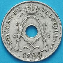 Бельгия 25 сантим 1920 год. Французский вариант