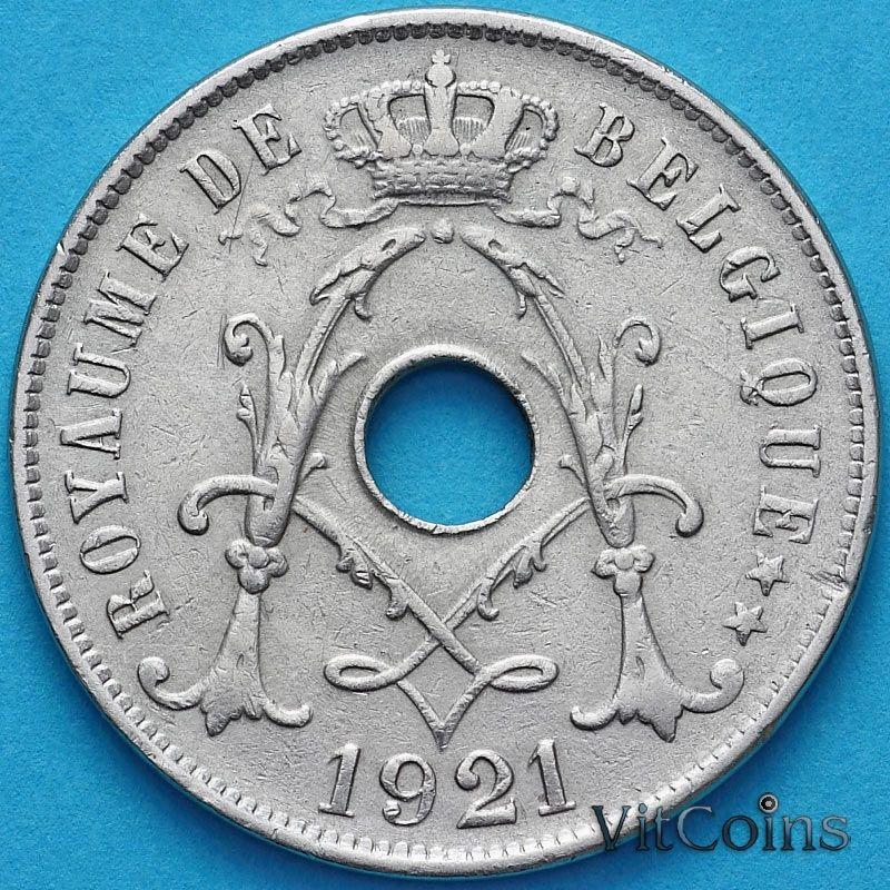 Монета Бельгии 25 сантим 1921 год. Французский вариант