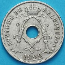 Бельгия 25 сантим 1922 год. Французский вариант