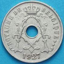 Бельгия 25 сантим 1927 год. Французский вариант
