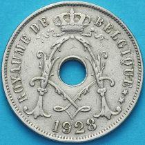 Бельгия 25 сантим 1928 год. Французский вариант
