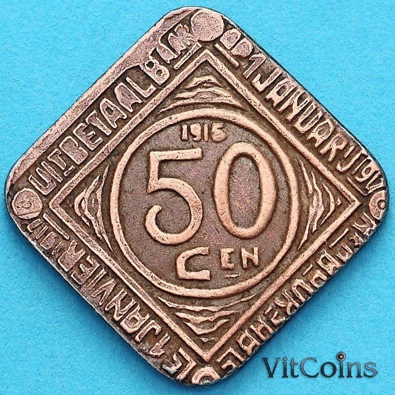 Монета Бельгия, город Гент 50 сантим 1915 год. Немецкая оккупация.