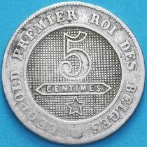 Бельгия 5 сантим 1861 год