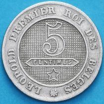 Бельгия 5 сантим 1862 год