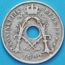 Бельгия 25 сантим 1922 год. Фламандский вариант.