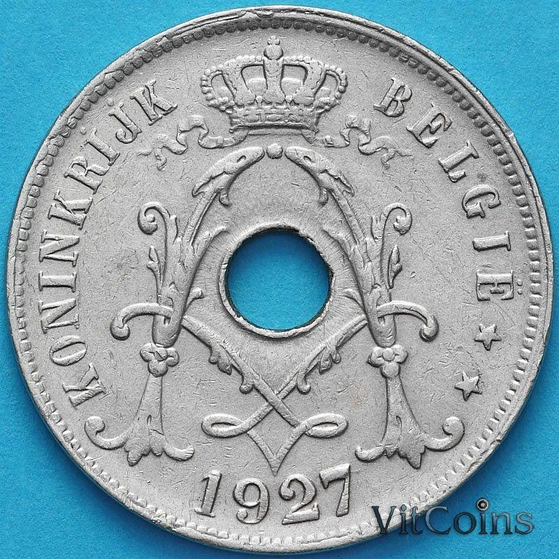 Монета Бельгии 25 сантим 1927 год. Фламандский вариант