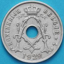 Бельгия 25 сантим 1929 год. Фламандский вариант.