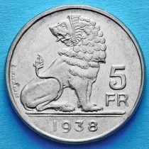 Бельгия 5 франков 1938 год. 'BELGIQUE - BELGIE'