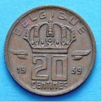 Бельгия 20 сантимов 1953 - 1959 г. Французский вариант
