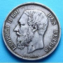 Бельгия 5 франков 1868 год. Серебро. Французский вариант.