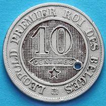 Бельгия 10 сантим 1864 год. Французский вариант. Отверстие.