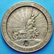 Бельгия, Гент 5 франков 1921 год. Хлебный жетон. Нотгельд.