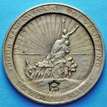 Бельгия, Гент 5 франков 1928 год. Хлебный жетон. Нотгельд.
