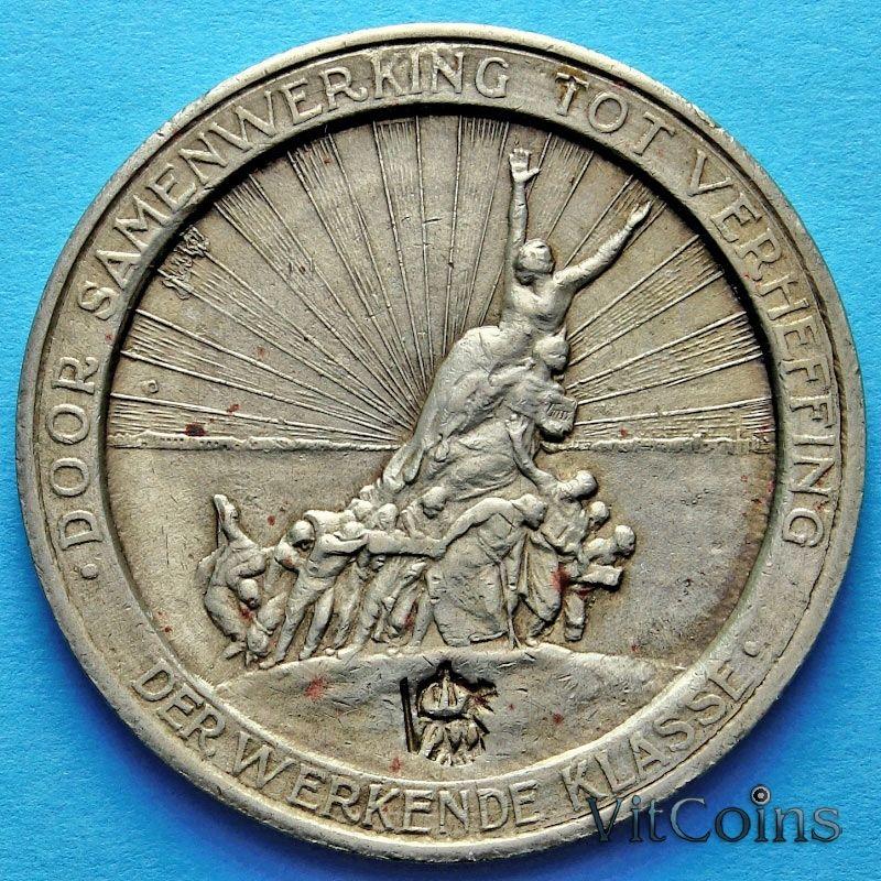 Монета Бельгии город Гент 5 франков 1928 год. Хлебный жетон.