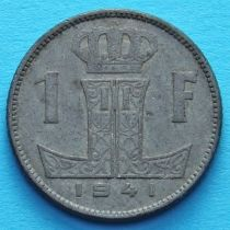 Бельгия 1 франк 1942-1944 год. Франко-фламандский вариант.