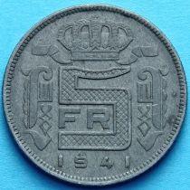 Бельгия 5 франков 1941 год. Фламандский вариант.