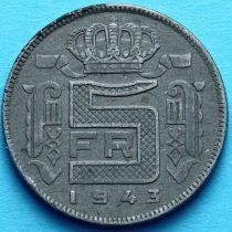 Бельгия 5 франков 1941-1946 год. Французский вариант