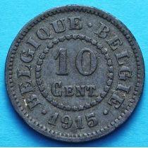 Бельгия 10 сантим 1915 год.