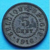 Бельгия 5 сантим 1916 год.