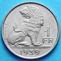 Бельгия 1 франк 1939-1940 год. 'BELGIQUE - BELGIE'
