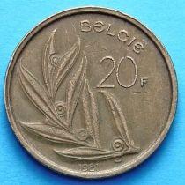 Бельгия 20 франков 1980-1993 год. Фламандский вариант