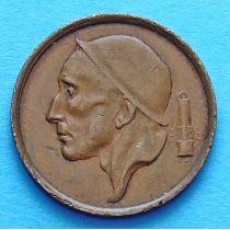 Бельгия 20 сантимов 1953 - 1960 г. Фламандский вариант
