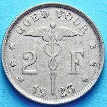 Бельгия 2 франка 1923 год. Фламандский вариант.