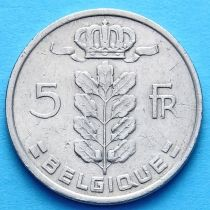 Бельгия 5 франков 1948-1981 год. BELGIQUE.