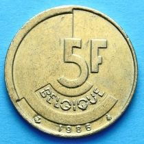 Бельгия 5 франков 1986-1993 год. Французский вариант.